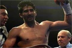 haryana  boxing  vijender singh  baba ramdev