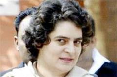 priyanka vadra  land case  devashish bhattacharya  chief magistrate  letter