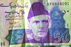 employees subathu pakistani banknote