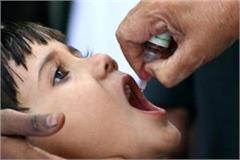 not only terror from pakistan but also danger of polio