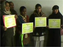 mishal unity hindu students from the top in urdu muslim sanskrit