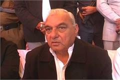 all action to be taken against pakistan s opinion hooda