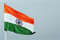 haryana university tricolor jawahar lal nehru