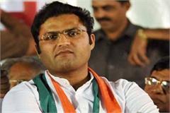 haryana panchayat poll ashok tanwar fake degree