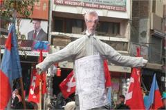 failure false cases afzal guru anti national action