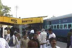 railway track jam trouble obc rajasthan