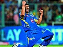 ipl 9 kings xi punjab cricketer rishi dhawan