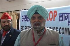 orop unfulfilled demand dissatisfaction patiala seventh pay commission