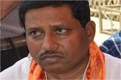 two cases filed against bjp mp