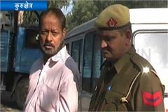accused paramjit