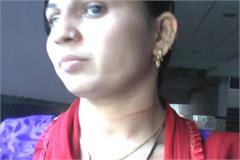 torture womens helpline rational response deep scars hospital