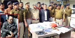 shimla police hashish king