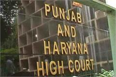 haryana government denied compensation on the death of