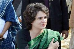 himachal high court land case priyanka vadra