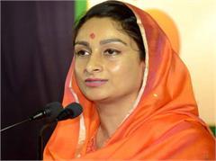 varanasi bhu harsimrat kaur congress