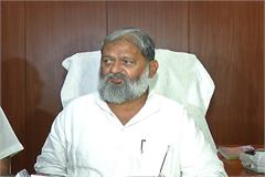 slow pace of development given strict instructions anil vij