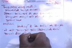 haryana narendra modi blood letter