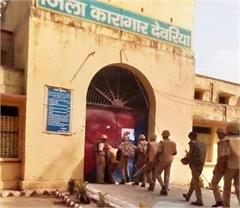 deoria struggle in prison many prisoners and policemen injured