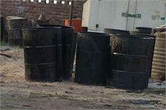 haryana fake coal tar factory police
