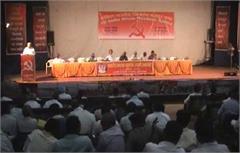 all india kisan mazdoor sabha said the threat of a nationwide movement