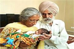 in old age gave birth to test tube baby immoral agreement