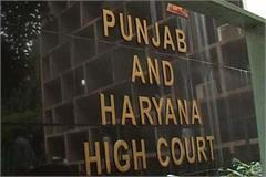 haryana cbi hc
