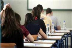 schedule of ca exam released