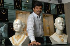 jewellery exports rajesh exports