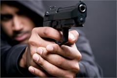 haryana woman arrested threatened pistol