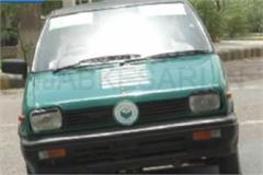 haryana street college of engineering petrol