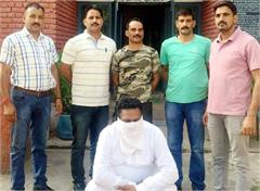 atm robber police arrest