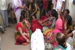 factory worker killed by the negligence of the owner