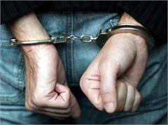 bhukki recovered accused arrested