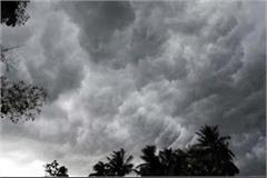 cloudbursts till july 11 weather department issued alert
