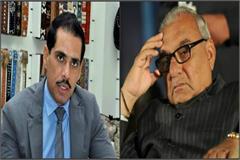 haryana robert vadra bhupinder singh hooda land deal inquiry