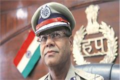 haryana bomb kp singh police