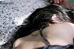 haryana girl friendship police