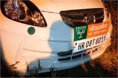 haryana chairman name plate police