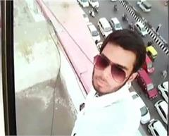 video cctv footage captures man committing suicide