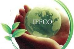 iffco s phulpur plant will start production of nano nitrogen fertilizer