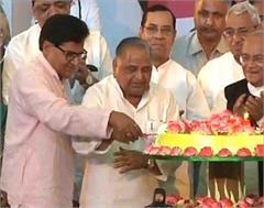 ayodhya chalva soft pellet discharge his responsibility was prof ram gopal
