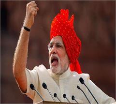gorakhpur narendra modi aiims