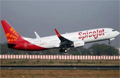 alert in amritsar airport after suspicious bag in spice jet flight