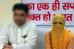 haryana rape victim jind blackmail