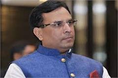 haryana scandals bhupinder singh hooda captain abhimanyu