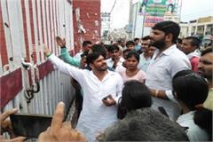 haryana digvijay chautala ig college