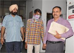 panchkula police got success