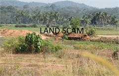 land scam sensational disclosure