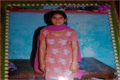 haryana bride toilet