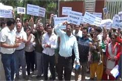 haryana school fee dps school performance